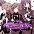 Last Note. デッドラインサーカス (feat. GUMI&鏡音レン&神威がくぽ)