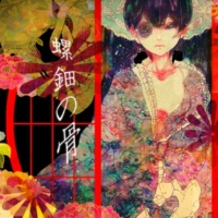 ばぶちゃん 螺鈿の骨 (feat. 初音ミク)