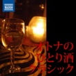 イディル・ビレット(ピアノ) ショパン: ワルツ第7番 嬰ハ短調 Op.64-2