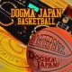 DOGMA JAPAN BASKETBALL