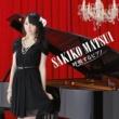 松井咲子 呼吸するピアノ CD Only