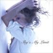 杏子 Sky's My Limit