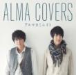 アルマカミニイト ALMA COVERS