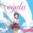 eyelis 未来への扉