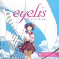 eyelis 未来への扉 (OVA EDIT)