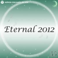 オルゴール ボーリング(オルゴール/原曲:高橋優「Eternal 2012 55」)