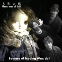 Beware of Moving Wax doll Magic doll