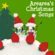 Arearea Silent Night