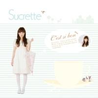 Sucrette computer girl (twinkle pop boy)