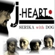 SERIKA with DOG Brother