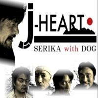 SERIKA with DOG Positive