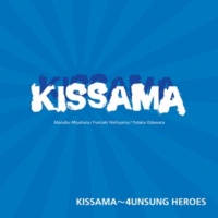 KISSAMA Higher ground