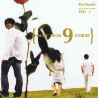 Beadroads ロードソング