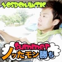 YOSROMANTIC Summerノッたモン勝ち(Music Track)