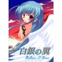 Mellow//Dear 桜幻想~sakurayume~