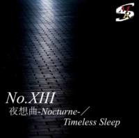 No.XIII 夜想曲-Nocturne-