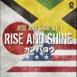 Rise And Shine 3.11 Rise And Shine(Ambrozia Chillout Mix)