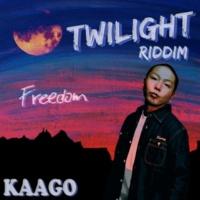 KAAGO Freedom