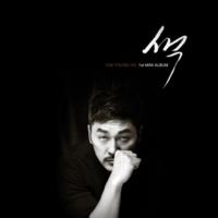 KIM YOUNG HO choum(初めて)