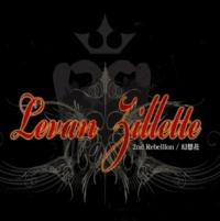 Levan Zillette 2nd Rebellion
