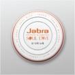 Soul Dive 君は僕の歌(With Jabra、Soulman)(韓国ver.)