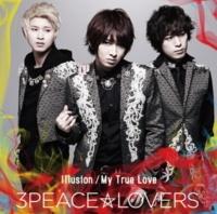 3Peace☆Lovers My True Love 二階堂隼人 ソロver.
