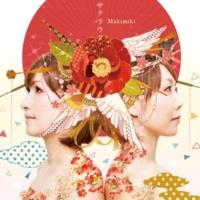 Makimiki EZO-FUJI/蝦夷富士の唄(北海道)