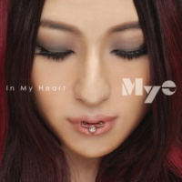 Mye In My Heart~未来への扉~