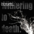 DIR EN GREY Withering to death.
