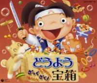 NHK東京放送児童合唱団 ふるさと