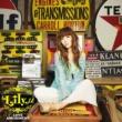 Lily.μ LOVE AMUSEMENT (初回盤)