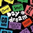 DJ 松永 Daydream feat. KOPERU,R指定,MUMA,LB(LBとOtowa),TARO SOUL(SUPER SONICS),TOC