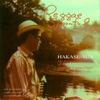 HAKASE-SUN Tomorrow Song