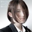 小松未可子 終わらないメロディーを歌いだしました。