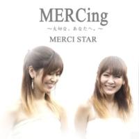 MERCI STAR 大切な、あなたへ。