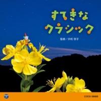 サー・チャールズ・グローヴズ指揮/フィルハーモニア管弦楽団 ワルツィング・キャット