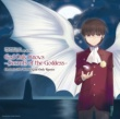 Oratorio The World God Only Knows God only knows -Secrets of the Goddess- (Extract)