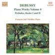 フランソワ=ジョエル・ティオリエ(ピアノ) ドビュッシー: 前奏曲集 第2集 - 月の光がそそぐテラス