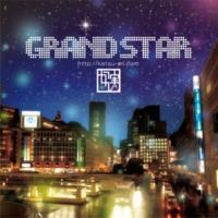 かつ実 GRAND STAR