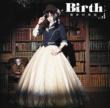 喜多村英梨 Birth【通常盤】