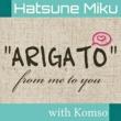 狐夢想 ARIGATO from me to you (Off Vocaloid)