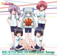 RO-KYU-BU! 下級生Groove!   (instrumental)