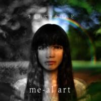 me-al art 私の部屋