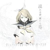Plutonius(ハヤカワP) Night Walker (feat. 鏡音レン)