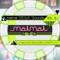 青木千紘(SEGA) ばっきゅん☆BAD GIRL(Karaoke Ver.)