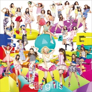 ���߂�Ȃ�����Kissing You / E-girls
