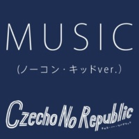 Czecho No Republic MUSIC(ノーコン・キッドver.)