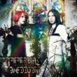フェロ☆メン IMMORAL WEDDING/Silent Carnival【初回限定盤】