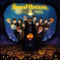 Sound Horizon 星の綺麗な夜