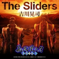 吉川晃司 The Sliders(アニメサイズ)